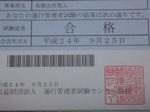 image/2012-10-03T21:36:02-1.jpg