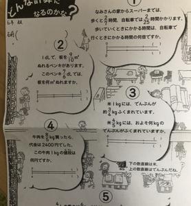 B793A846-4235-4BAC-9018-7787101273EA.jpg